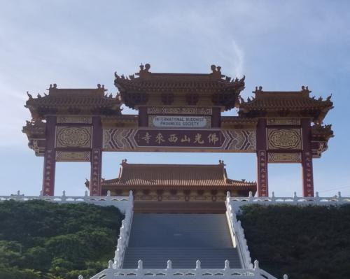 Luz, Hsi Lai Temple